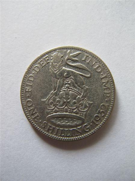1 шиллинг великобритания монета 20 тенге 2000 года стоимость
